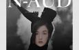 """Carla's Dreams și EMAA lansează prima piesă în colaborare: """"N-aud"""""""